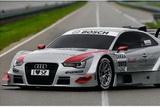 奥迪推出最新A5  DTM赛车