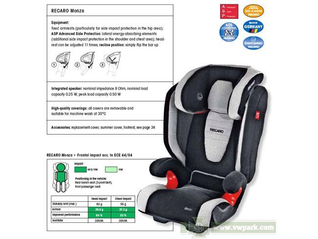 宝贝计划之儿童座椅