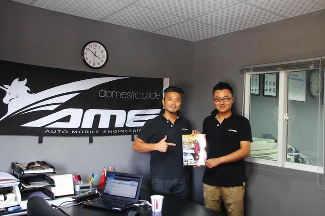 日本AME轮毂中国行 探访AME的成功之路