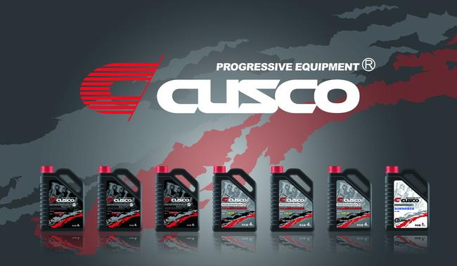 大牌驾到! CUSCO 高性能机油竞猜