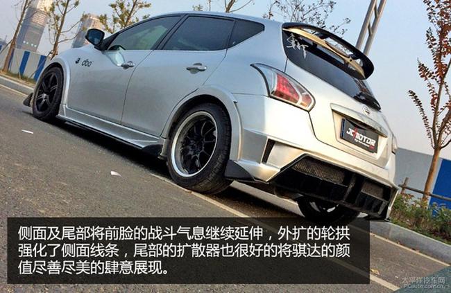东风日产骐达1.6t改装 马力近260匹高清图片