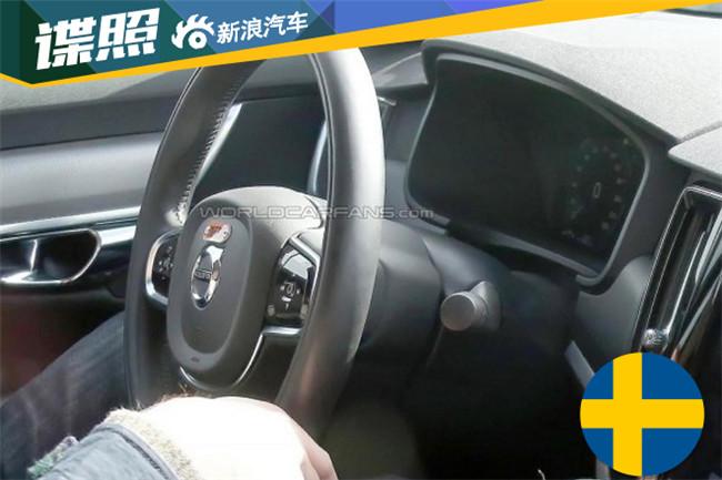 沃尔沃S90实车图 将率先在中国上市高清图片