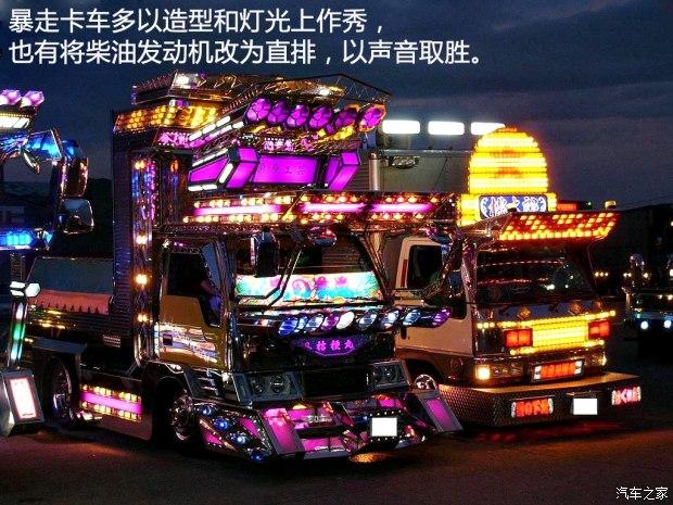 叛逆取代一切 解读日本暴走族文化兴衰