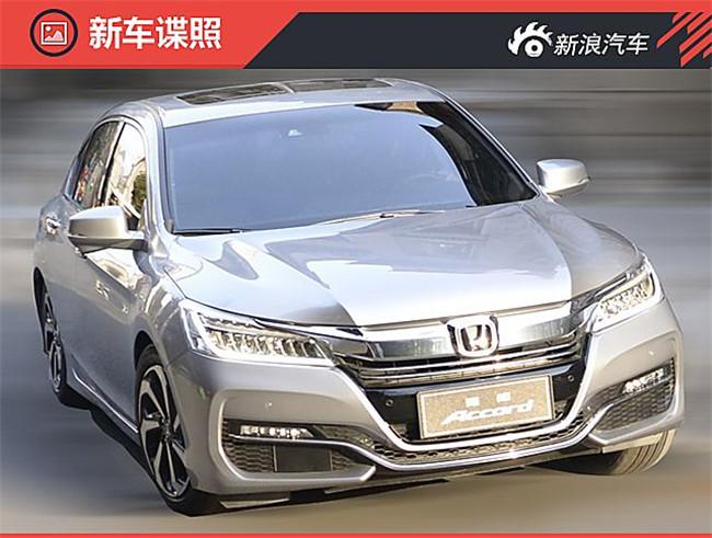 新款本田雅阁-新款雅阁将于3月19日上市 新外观设计高清图片