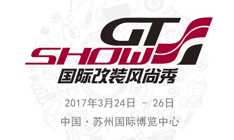 $show[
